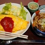 松本屋 - 王道のオムライス
