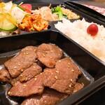 ありらん・やまと - 家庭応援キャンペーン♪黒毛和牛焼肉弁当!1700円を1500円(税込)で!!