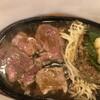 Toukyoubambagu - 料理写真: