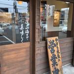 麺堂 香 - 入店すると、まず待合室がある人気店です