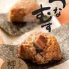 Fukuryuu - 料理写真:大人気「うなむす」2個入り540円