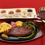 レストラン&ギャラリー ソラ - 料理写真:国産牛サーロインのグリル