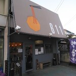 Ramen611 - 外観