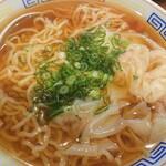 ゆかわ食堂 - 2020年3月 雲呑麺 800円