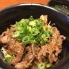 肉鍋 しゃぶしゃぶ 029番地 - 料理写真: