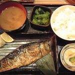 目利きの銀次 - 焼き魚定食 850