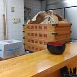 大原家 - 酒井製麺の麺箱