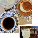 ヘッケルン - マツコの知らない世界(2016)       純喫茶の世界で紹介されたとの事