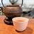 開化亭 - ドリンク写真:陳年普洱茶 10年