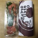 129007979 - 鮭押し寿司