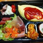 バンビーノ - 料理写真:オムライス弁当