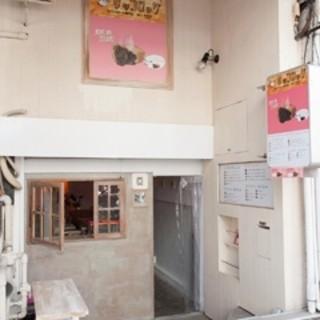鯉川筋にひょっこりとある、ライスコロッケ専門店です♪