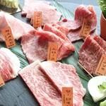 琉球焼肉なかま - 石垣牛7点盛り