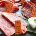 琉球焼肉なかま - 石垣牛の盛り合わせ