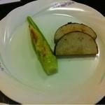 12902603 - 季節野菜