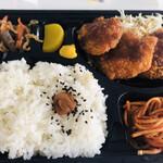 農土香 - 料理写真:ヒレカツ弁当