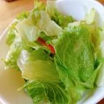 イタリア料理エスターテ - 料理写真:サラダ