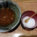 和食ながい - 天ぷらには天つゆ、塩、カレー塩で