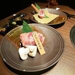焼肉や とんちゃん亭 -