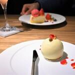 SWEETS BAR ASHIOTO - ホワイトチョコ、アーモンドと木苺