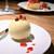 SWEETS BAR ASHIOTO - 料理写真:ホワイトチョコ、アーモンドと木苺