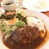 レストラン・喫茶 おもかげ - 料理写真:ハンバーグステーキ、ライス・みそ汁セット。