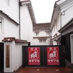 賀茂鶴酒造 - 商品の搬出口です