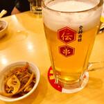 新時代 - 【生ビール/お通し】