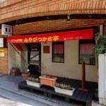 プチレストラン 雅司亭 - 外観写真:2012年2月撮影