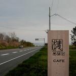 椿サロン - 国道の看板