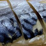 かっぱ寿司 - 肉厚とろ〆さばの押し寿司ハーフ(4切れ)