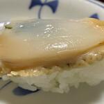 かっぱ寿司 - 蝦夷あわび