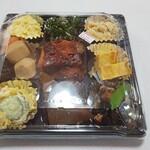 フードショップヒライ - 料理写真:日替わり惣菜全部セット
