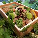 祇園 岩元 - 季節のお弁当