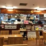 ブックマークカフェ - 店内