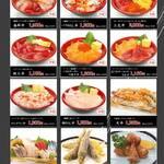 海鮮茶屋 濱膳 - 料理写真:テイクアウト