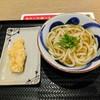 讃岐うどん高松勅使 - 料理写真:かけ、とり天