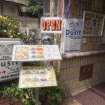 タイ料理 デュシット -