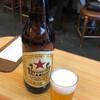 いづみや - ドリンク写真:ビンビール 大ビン