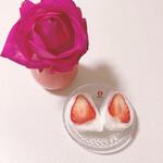 花桔梗 -