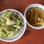 タイ料理 デュシット - ・ ココナッツミルクで作ったタイカレー 1,080円 (Cランチセット:サラダ、スープ、デザート、コーヒー)