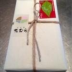 旬彩菓 たむら - 料理写真:茶柱包装 たむら