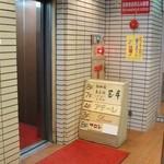 岡半 - 奥まったところにあるエレベーター入り口