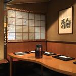 ぎおん 天ぷら 天周 - 店内(テーブル席)