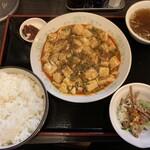 まえたん - 四川風麻婆豆腐定食