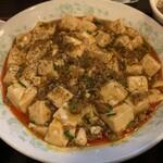 まえたん - 四川風麻婆豆腐