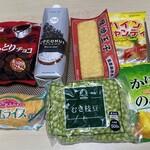 業務スーパー - 料理写真:商品