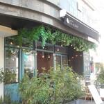 Cafe & Dining ICHI no SAKA - 外観