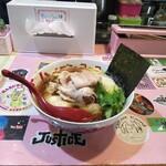 129075478 - 凛々しい特製地鶏中華そば(1,000円)