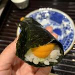 Akiyama -
